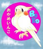 Boko3